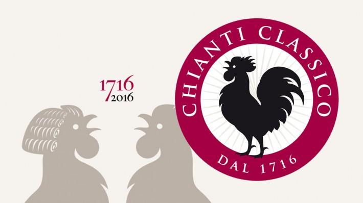 Chianti Classico 1716 - 2016: 300 anni vissuti a cresta alta