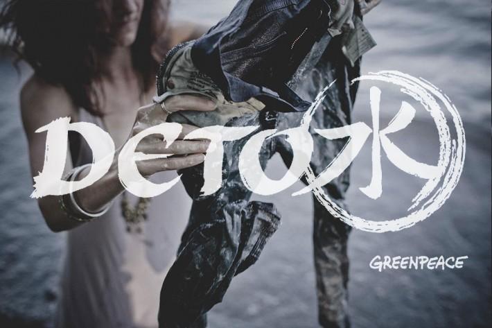 Detox di Greenpeace: aderiscono altre sette aziende pratesi